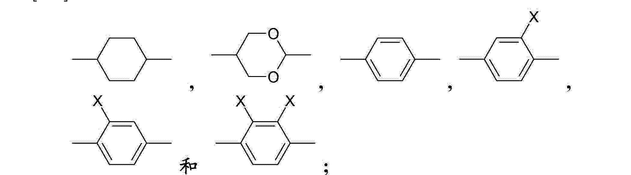 Figure CN103180409AD00433