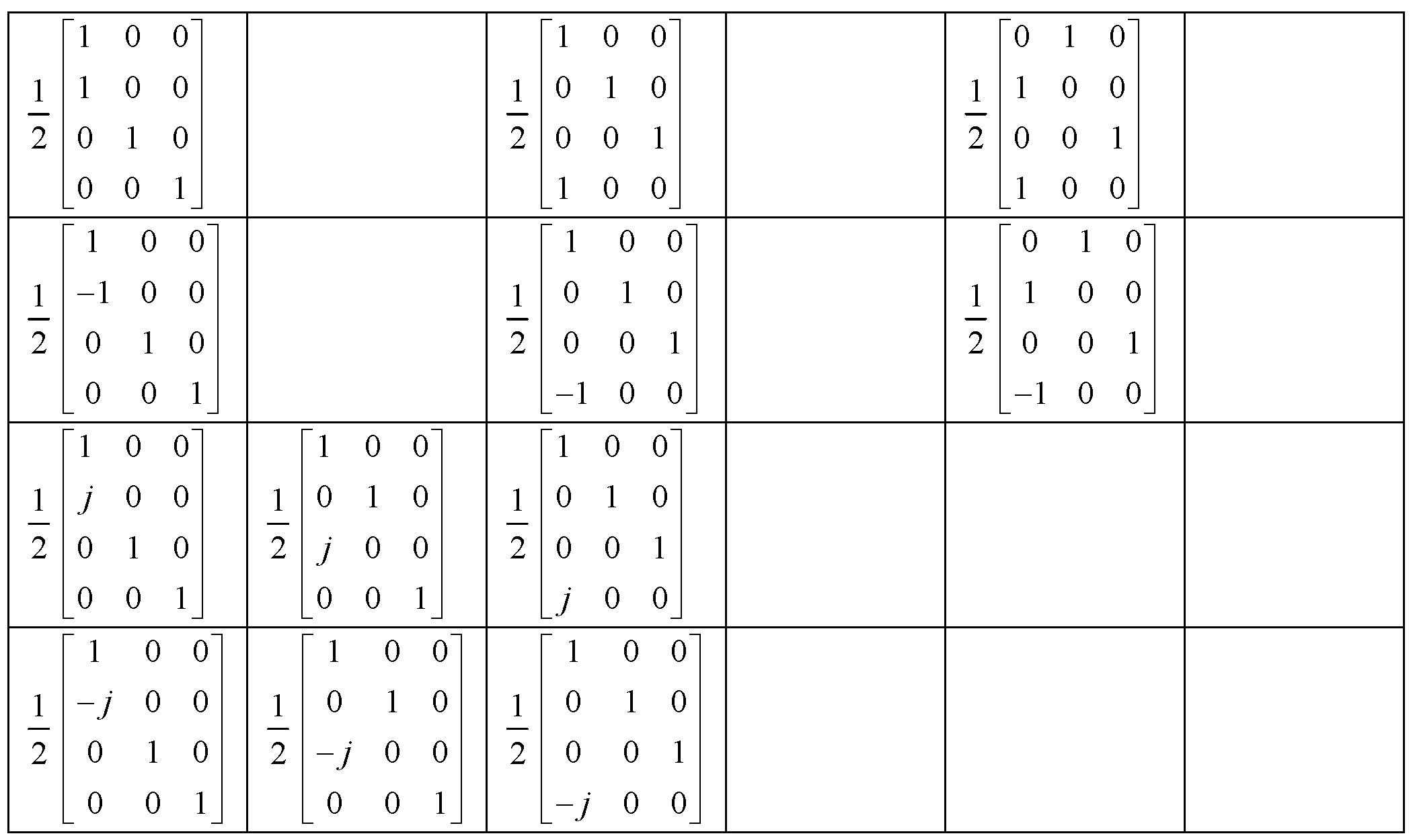 Figure 112010009825391-pat00461