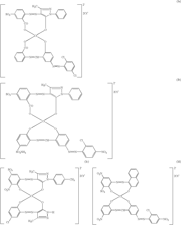 Figure US20020038482A1-20020404-C00022