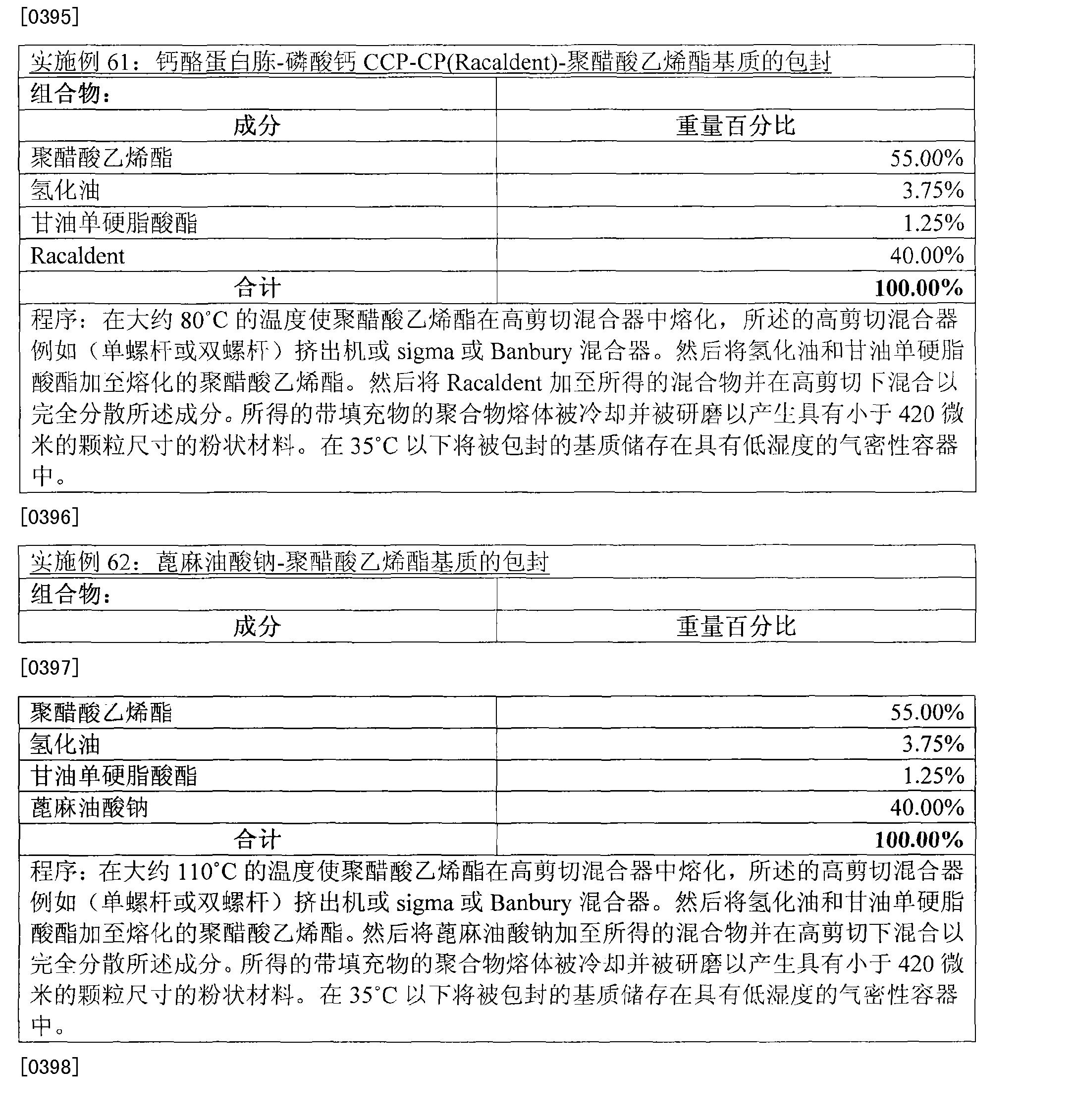 Figure CN101179944BD00891