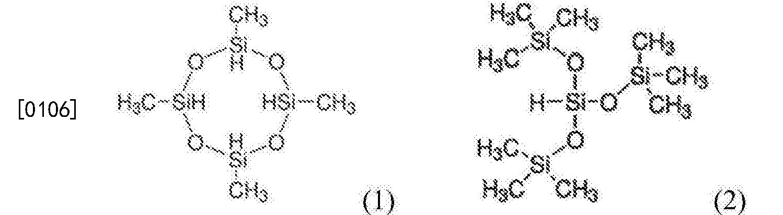 Figure CN106574982AD00131
