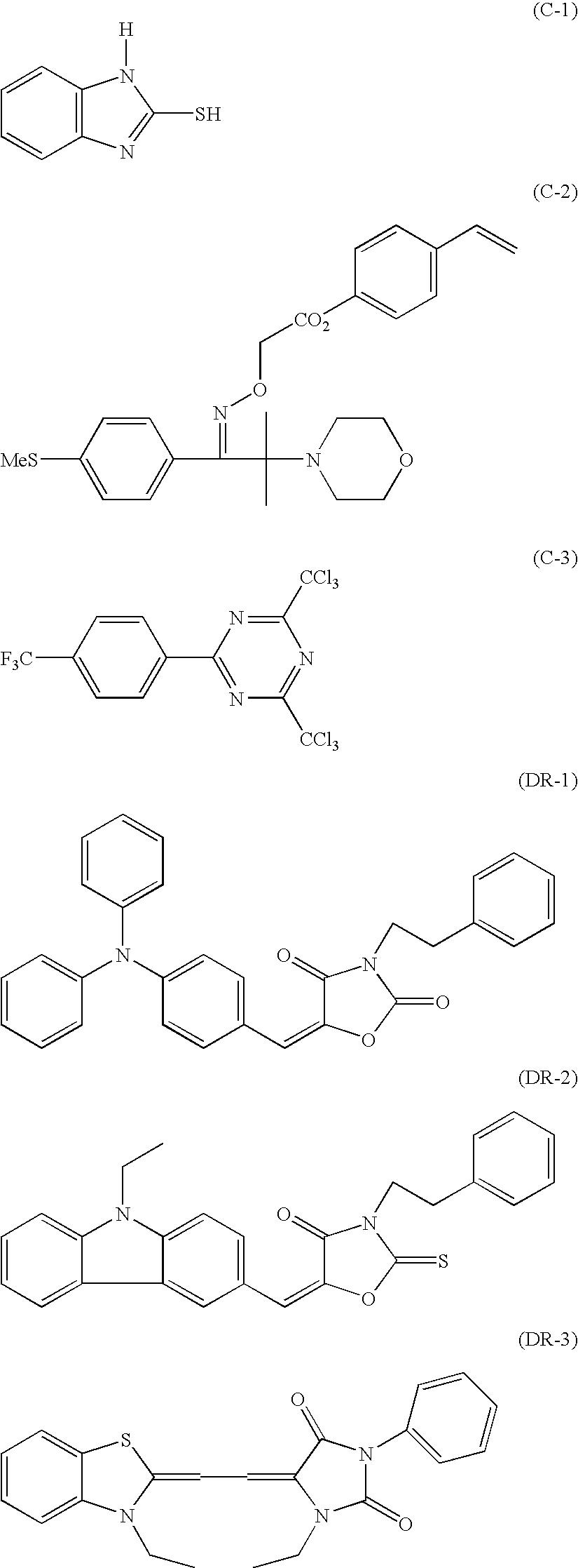 Figure US20040224257A1-20041111-C00029