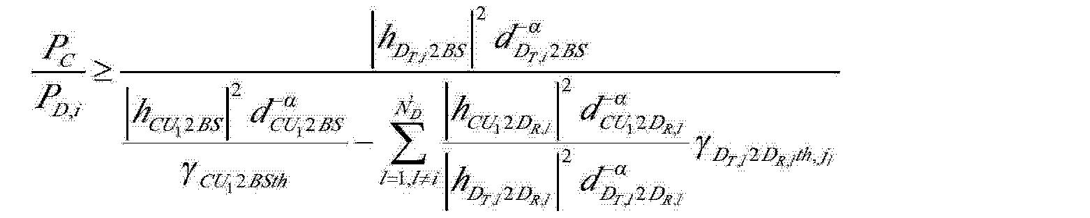 Figure CN102883451AD00113