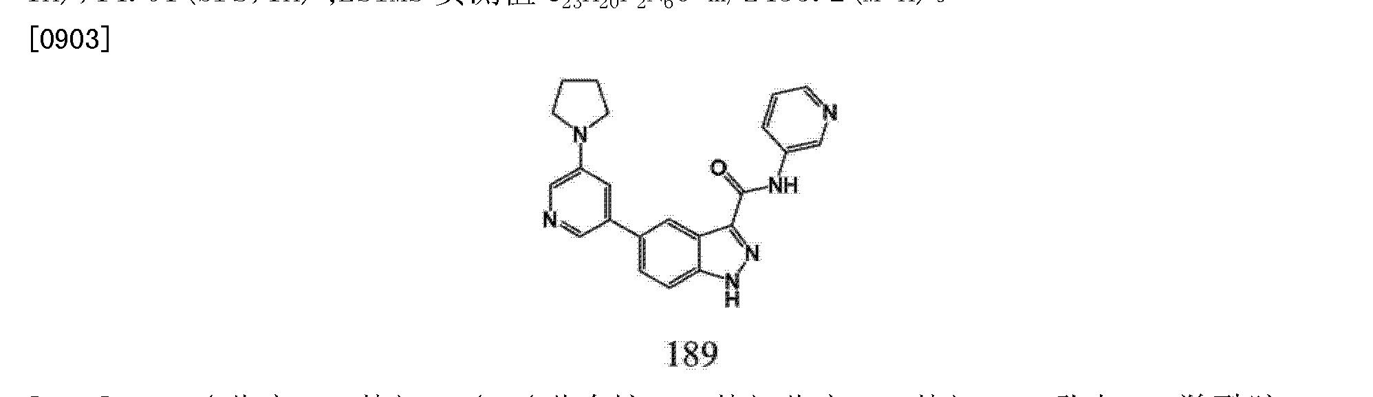 Figure CN103929963AD02082