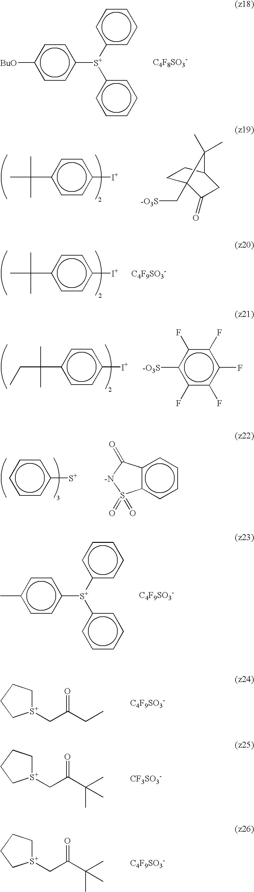 Figure US08530148-20130910-C00054