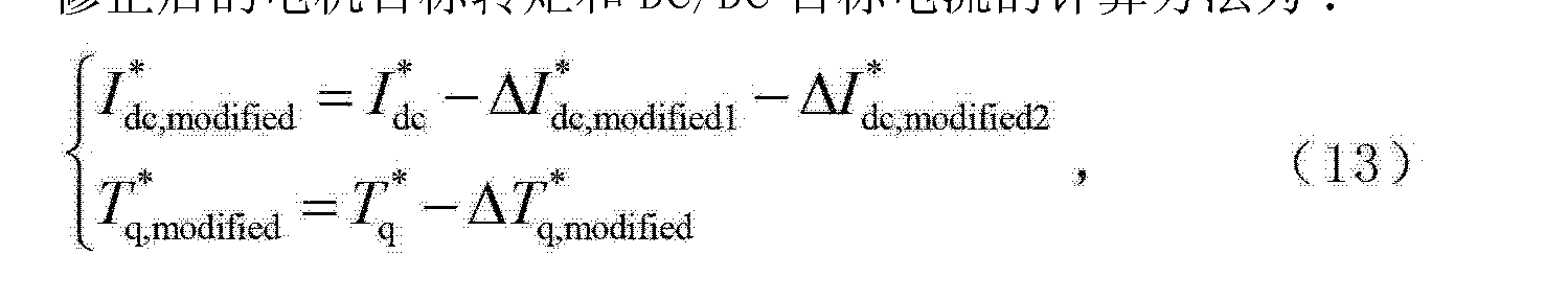 Figure CN102167036BD00122
