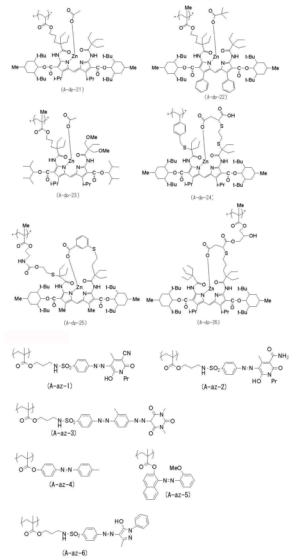 Figure 112014030170437-pct00048