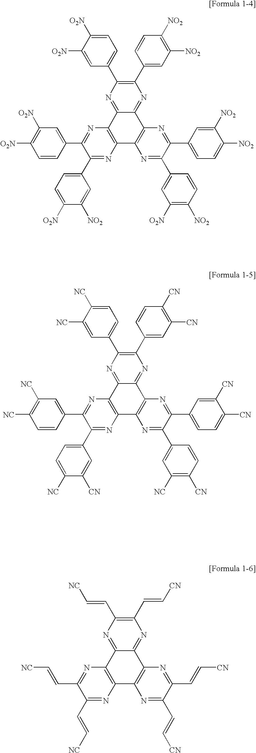 Figure US20090009101A1-20090108-C00010