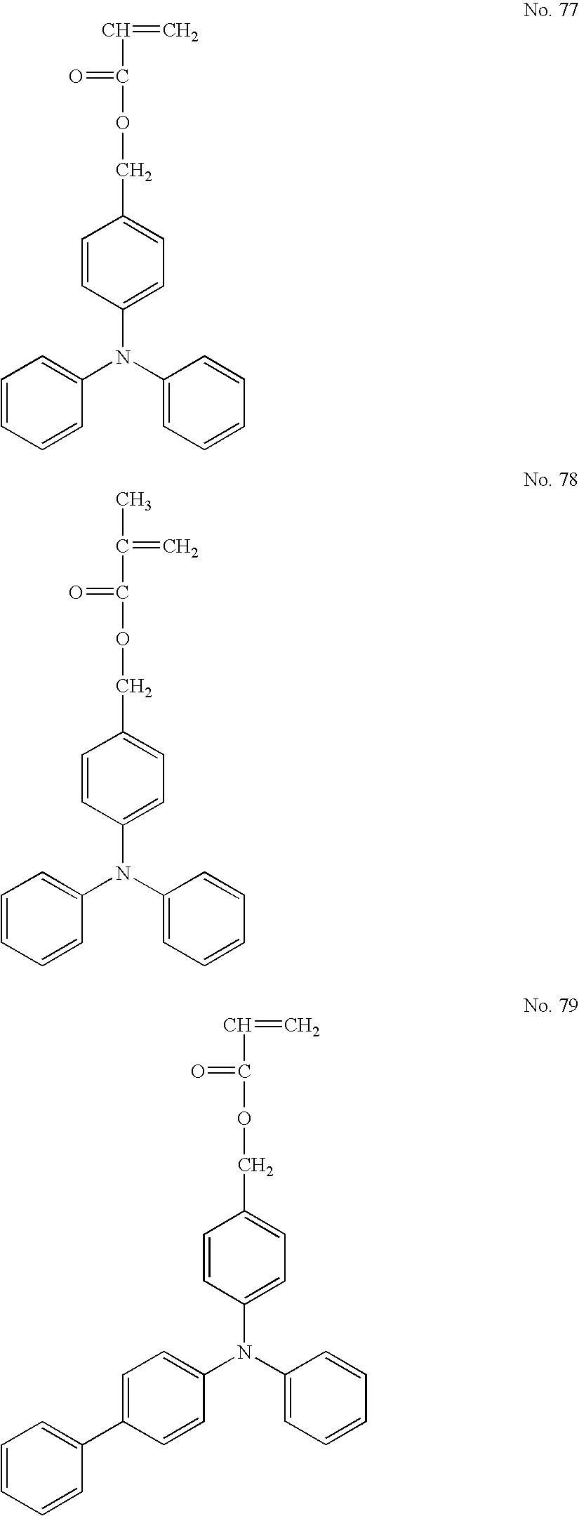 Figure US07824830-20101102-C00041
