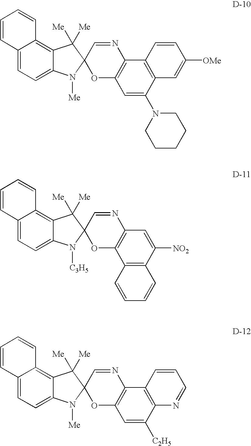 Figure US07425406-20080916-C00023