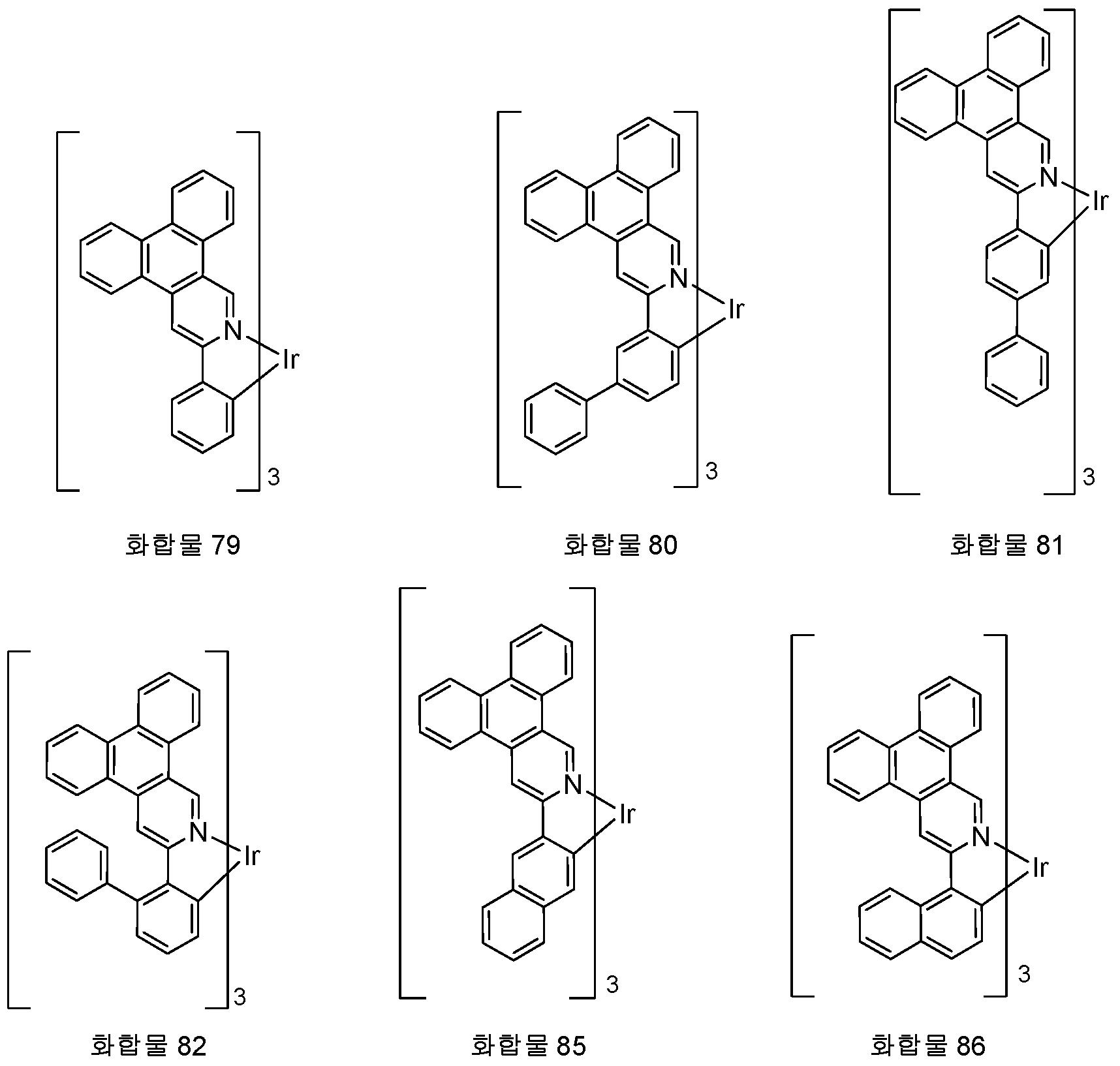 Figure 112016079718609-pct00269