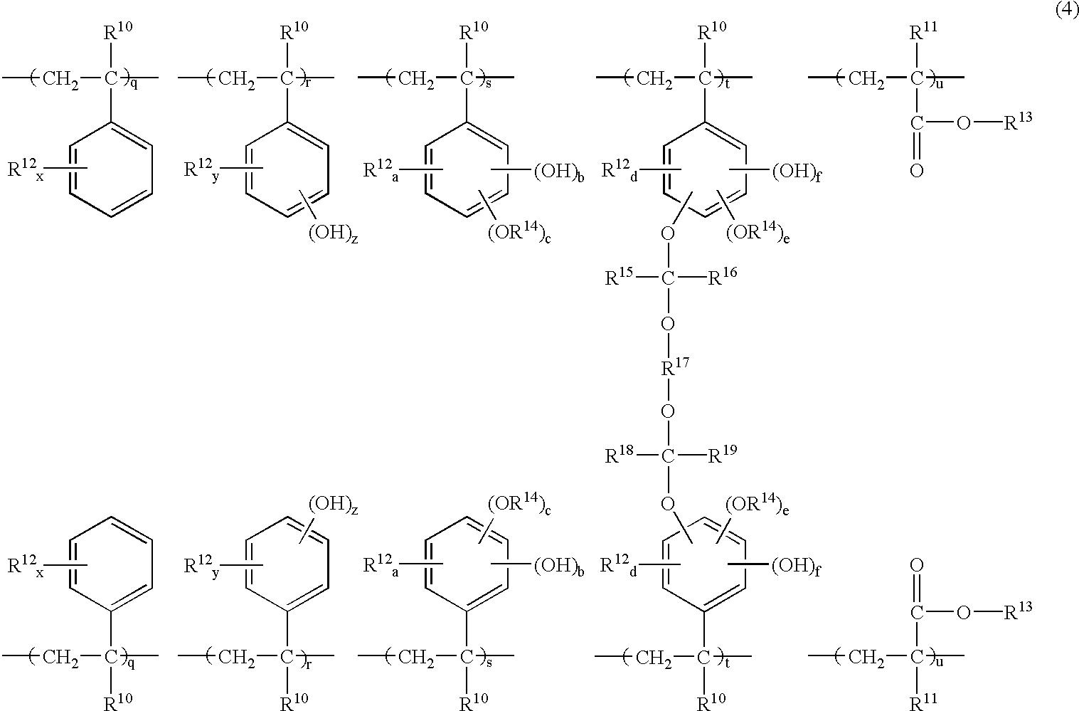 Figure US06511785-20030128-C00005