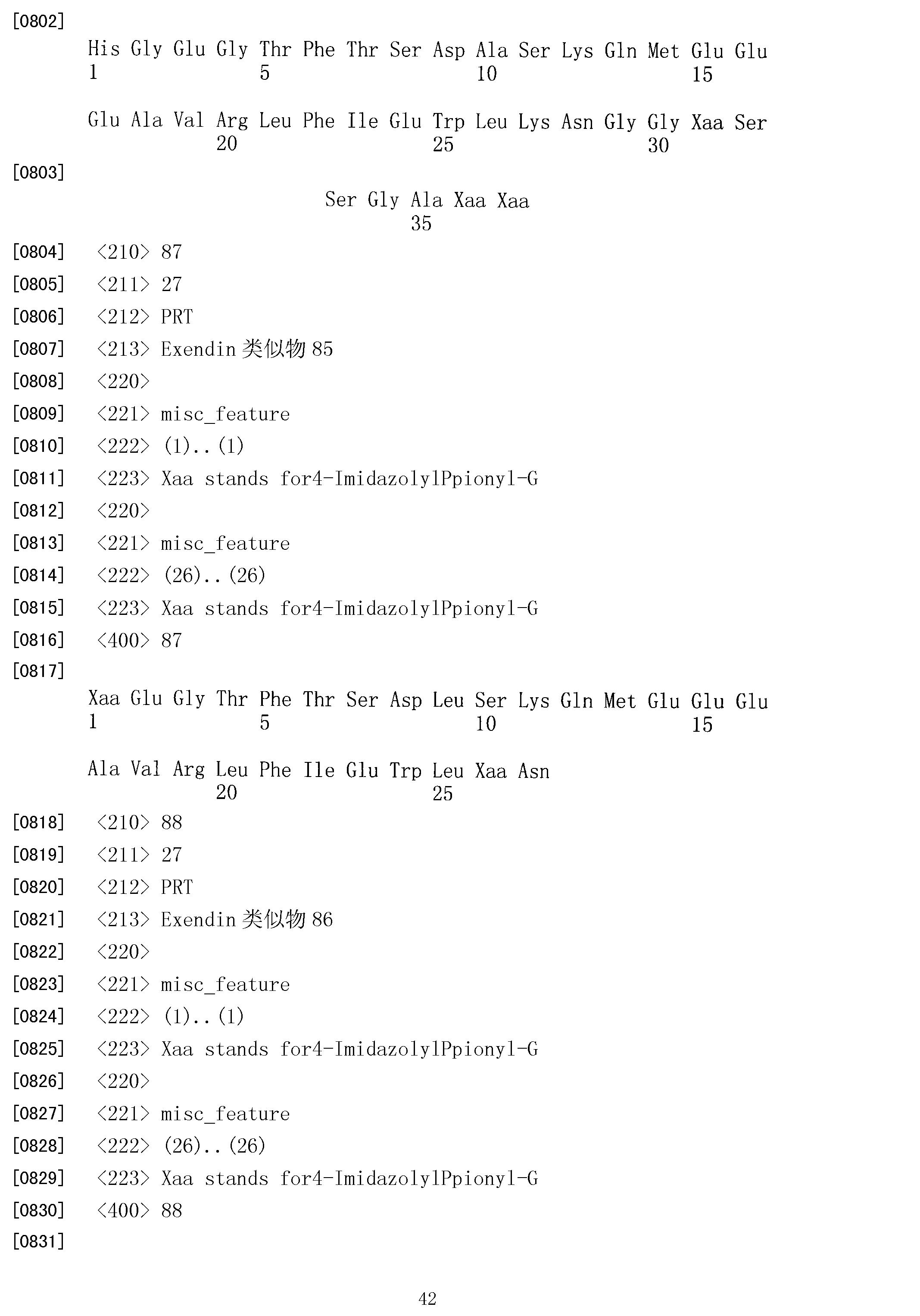 Figure CN101125207BD00421