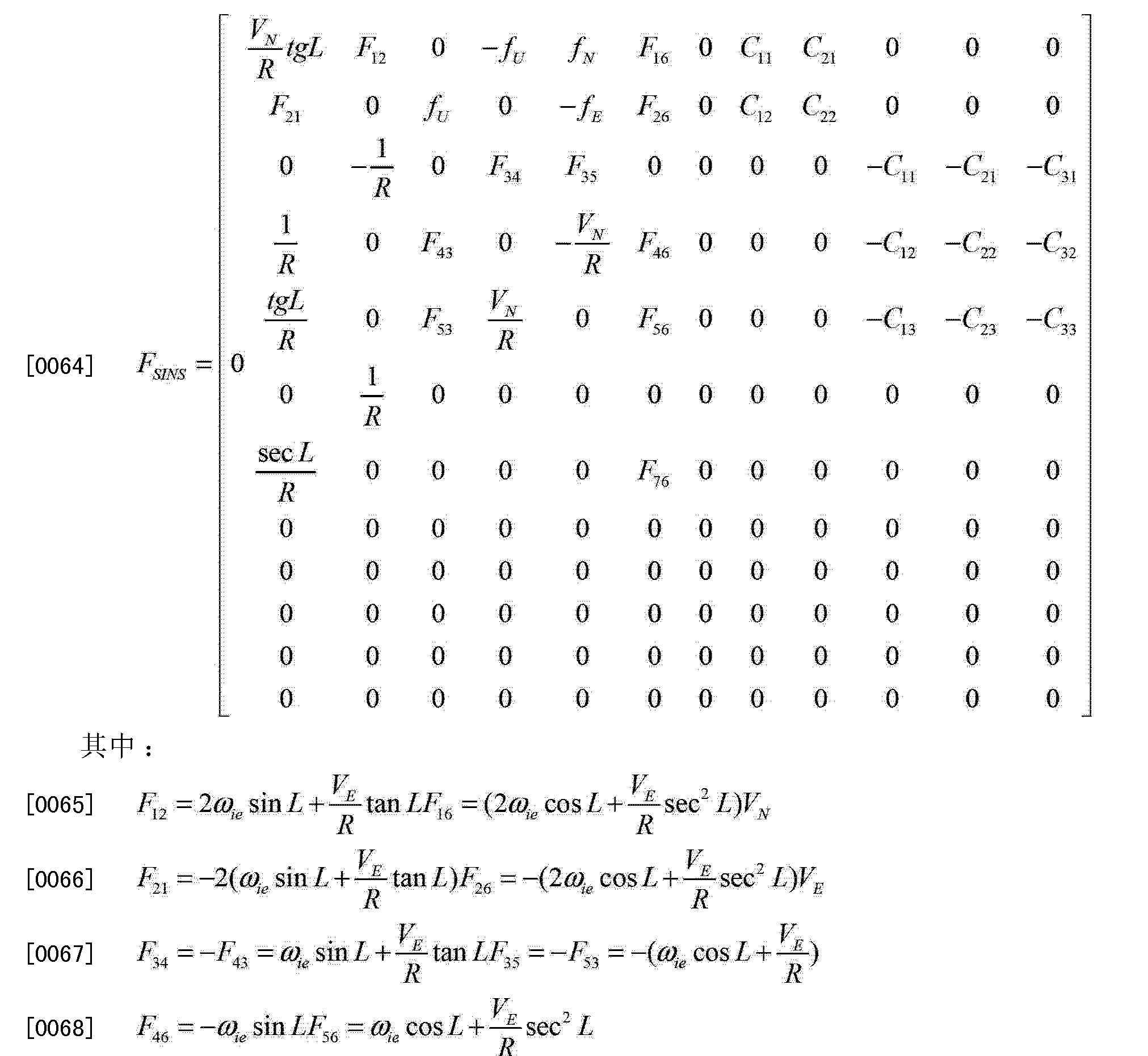 Figure CN102829777BD00091