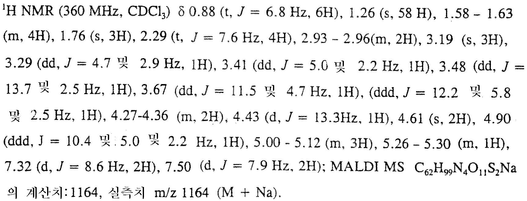 Figure 112001027173353-pct00014