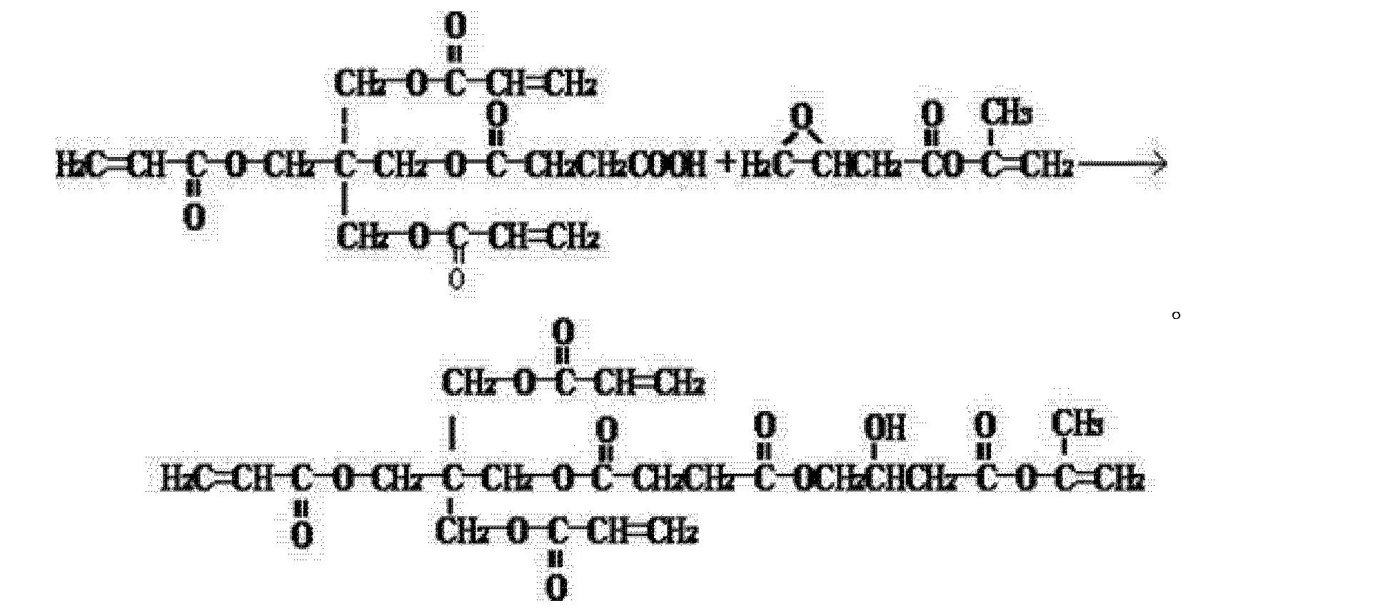 Figure CN104447325AD00093