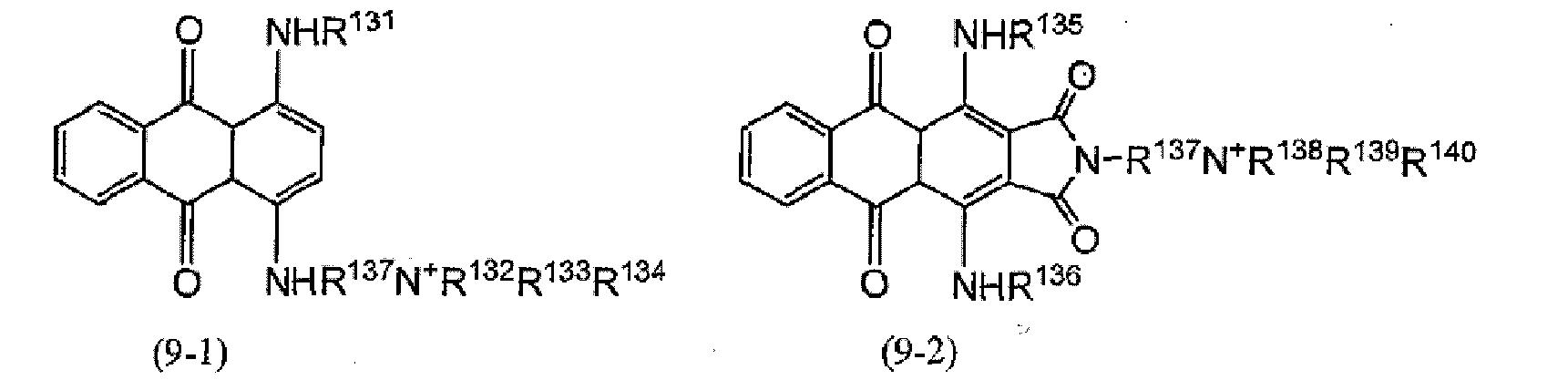 Figure CN102645842BD00162