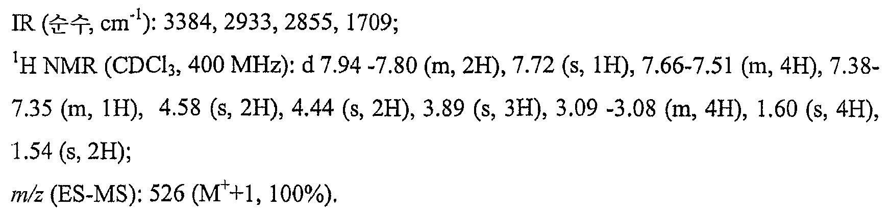 Figure 112007055602908-pct00271