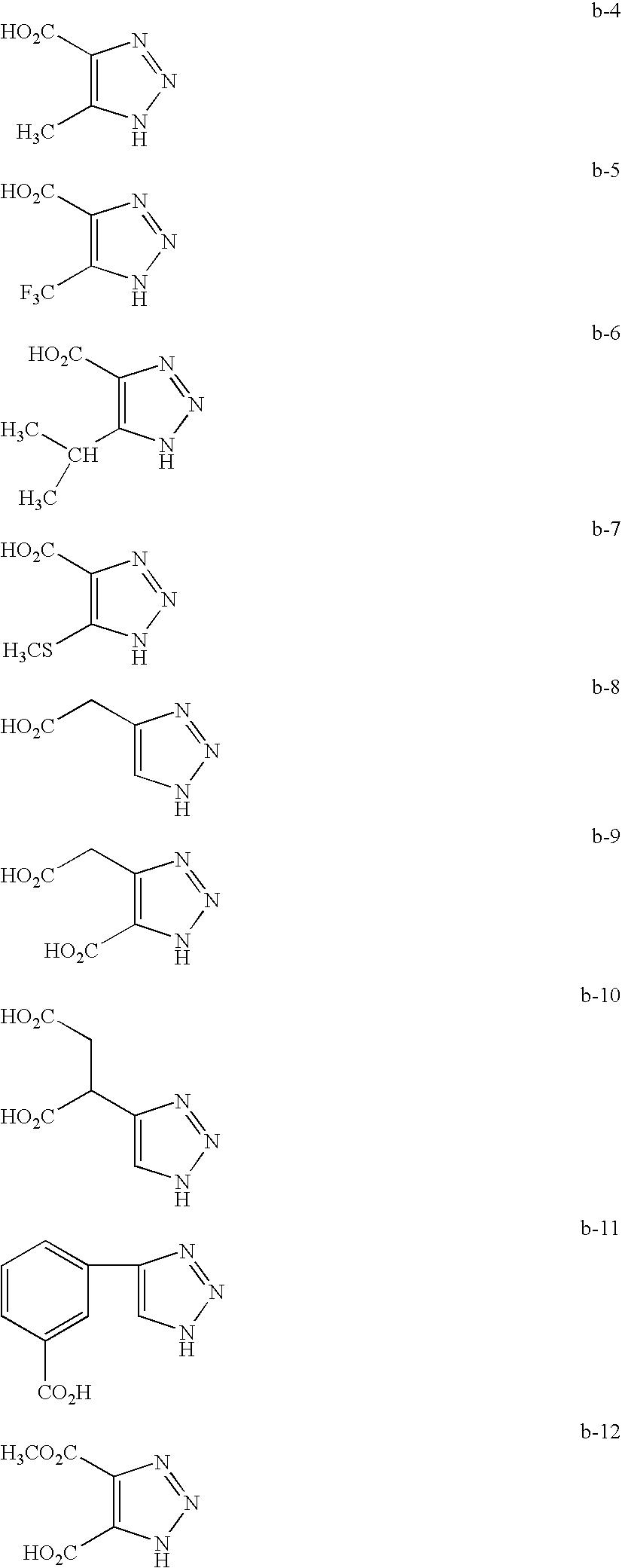 Figure US08083964-20111227-C00009