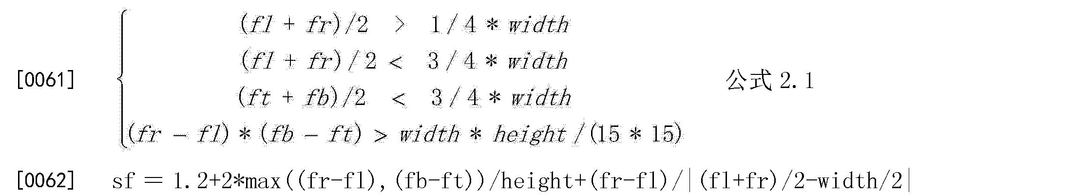 Figure CN104598921AD00101