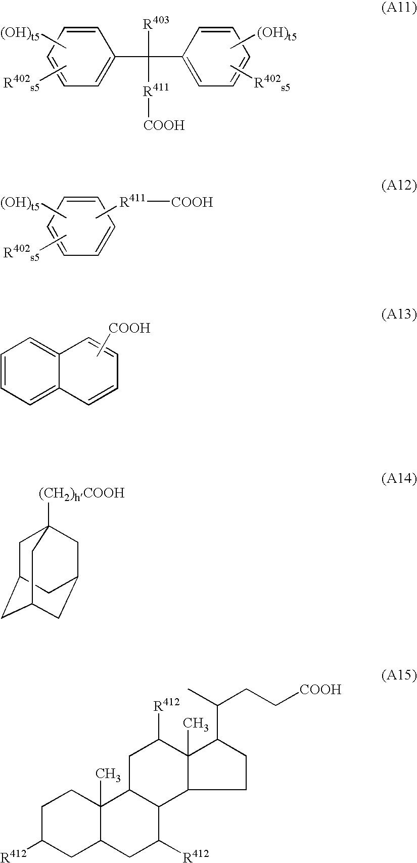 Figure US07368218-20080506-C00054