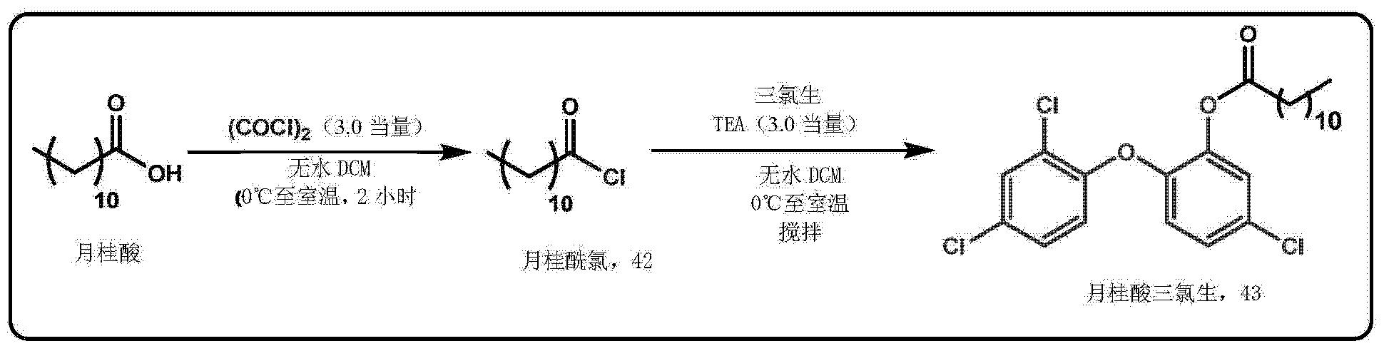 Figure CN103857440AD00821