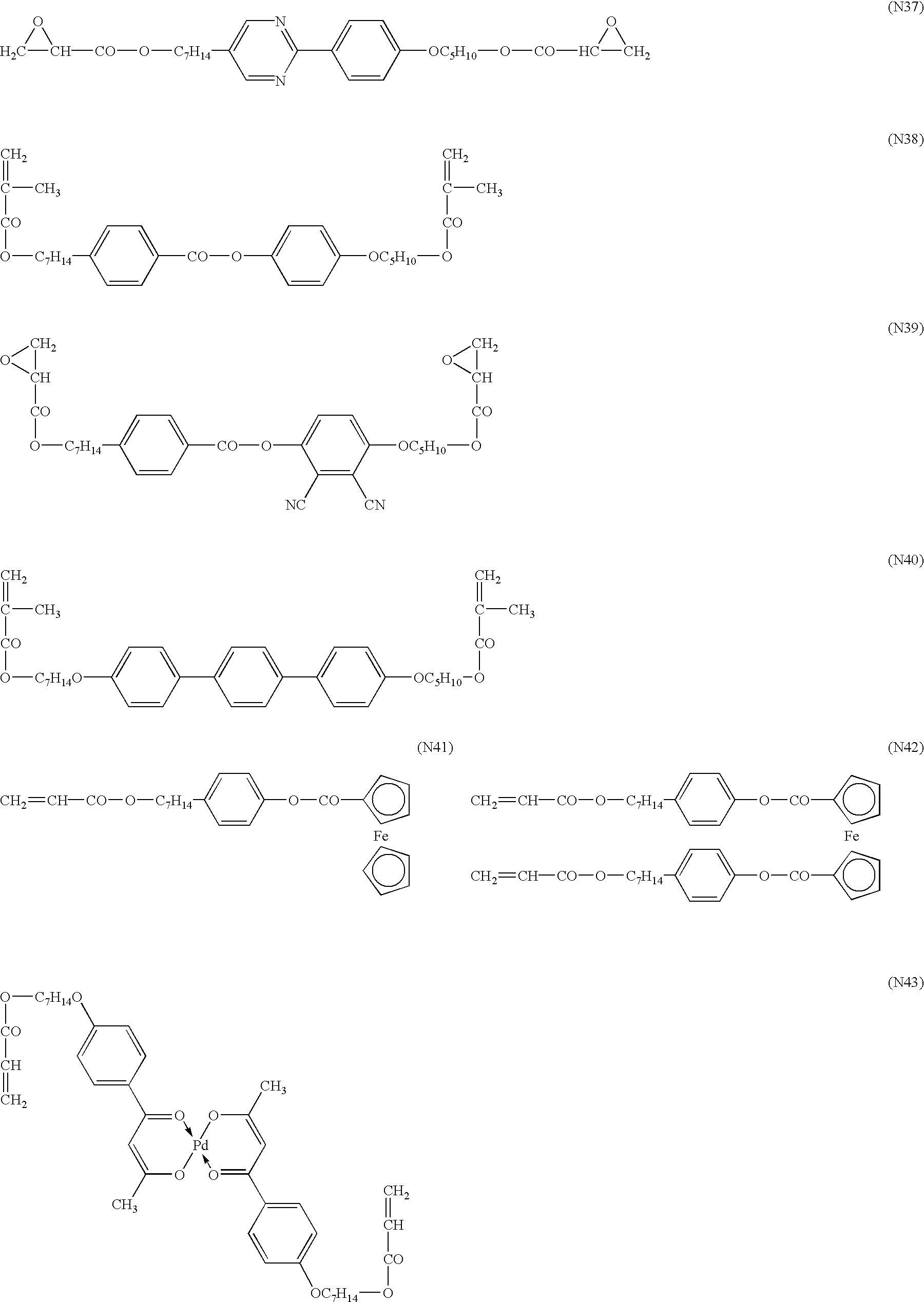 Figure US20030218709A1-20031127-C00008
