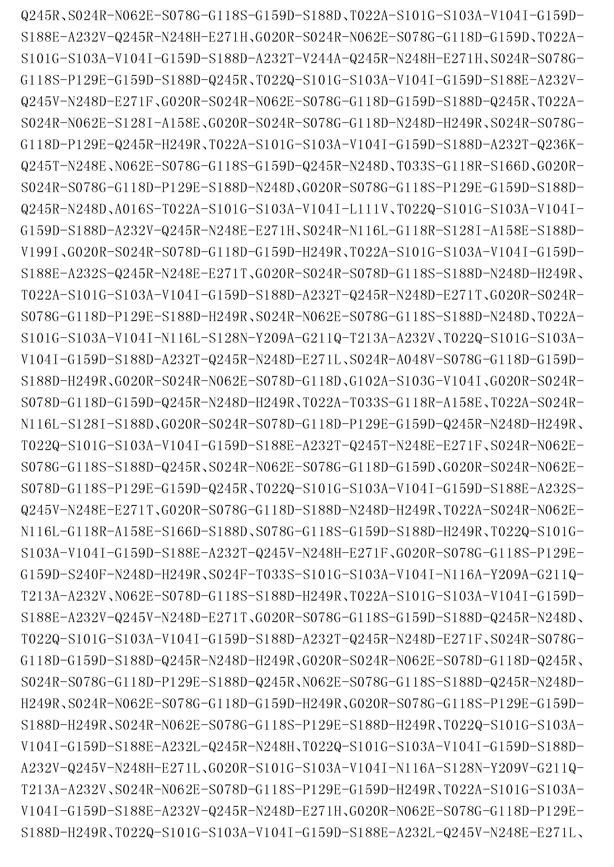 Figure CN103764823BD00341