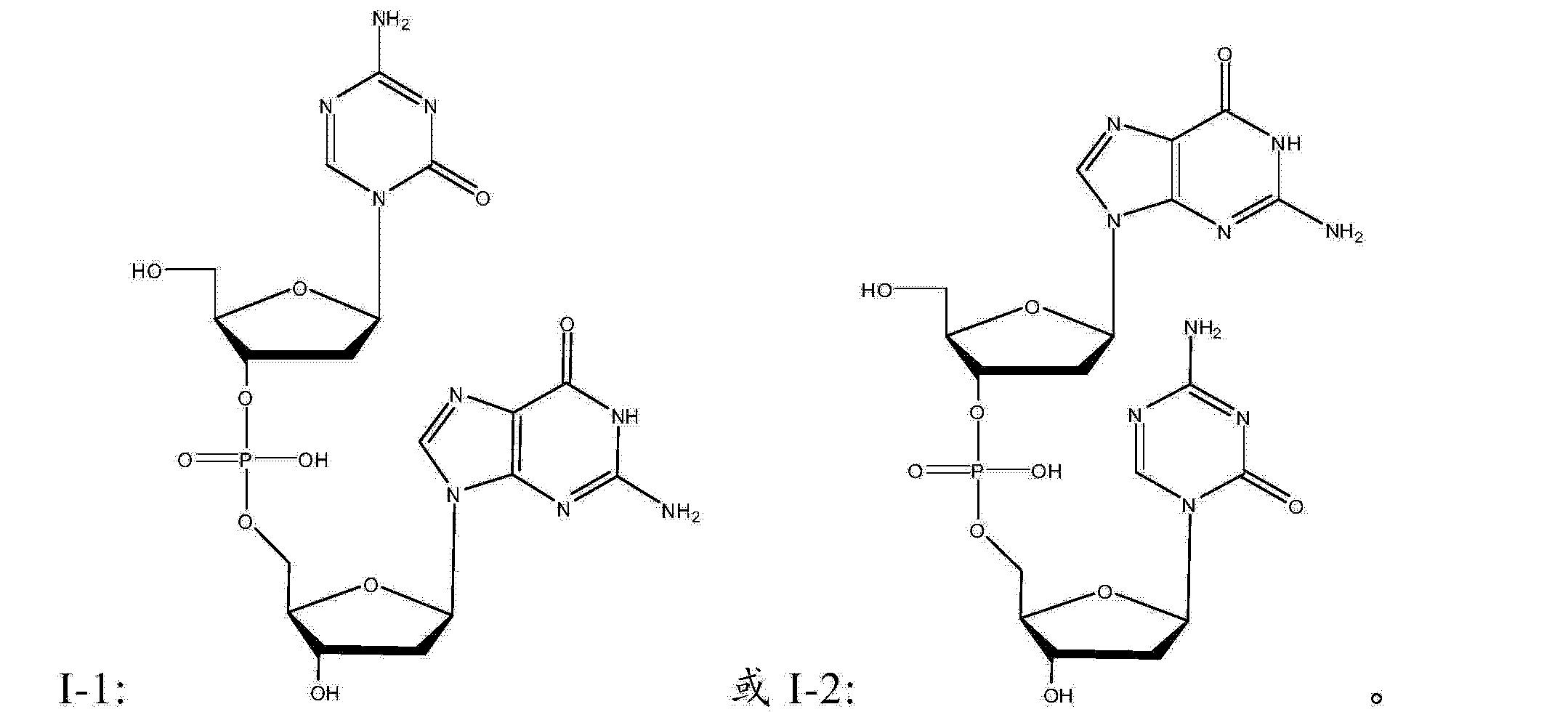 Figure CN103945902AD00362