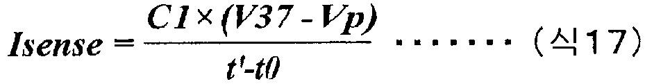 Figure 112008057520753-pat00017