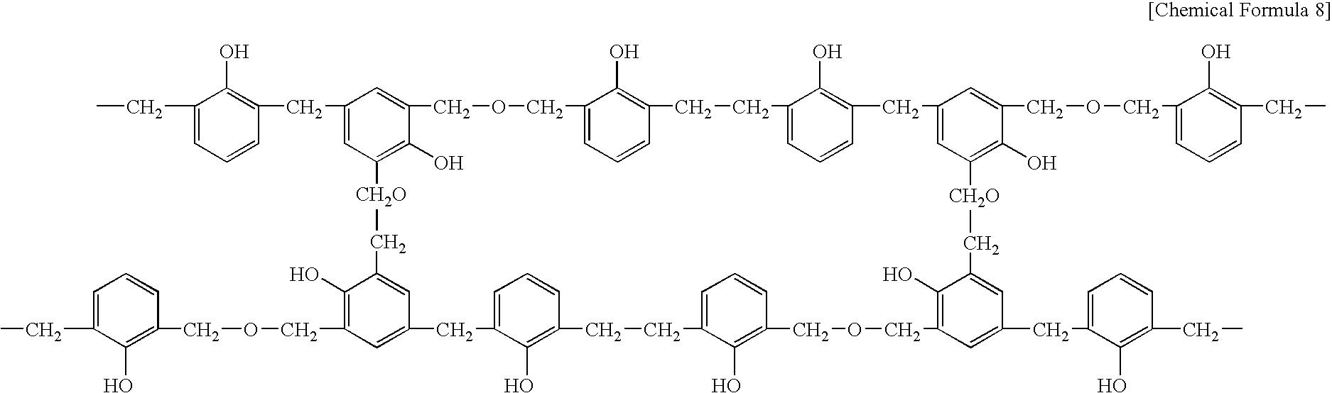 Figure US20060154176A1-20060713-C00008