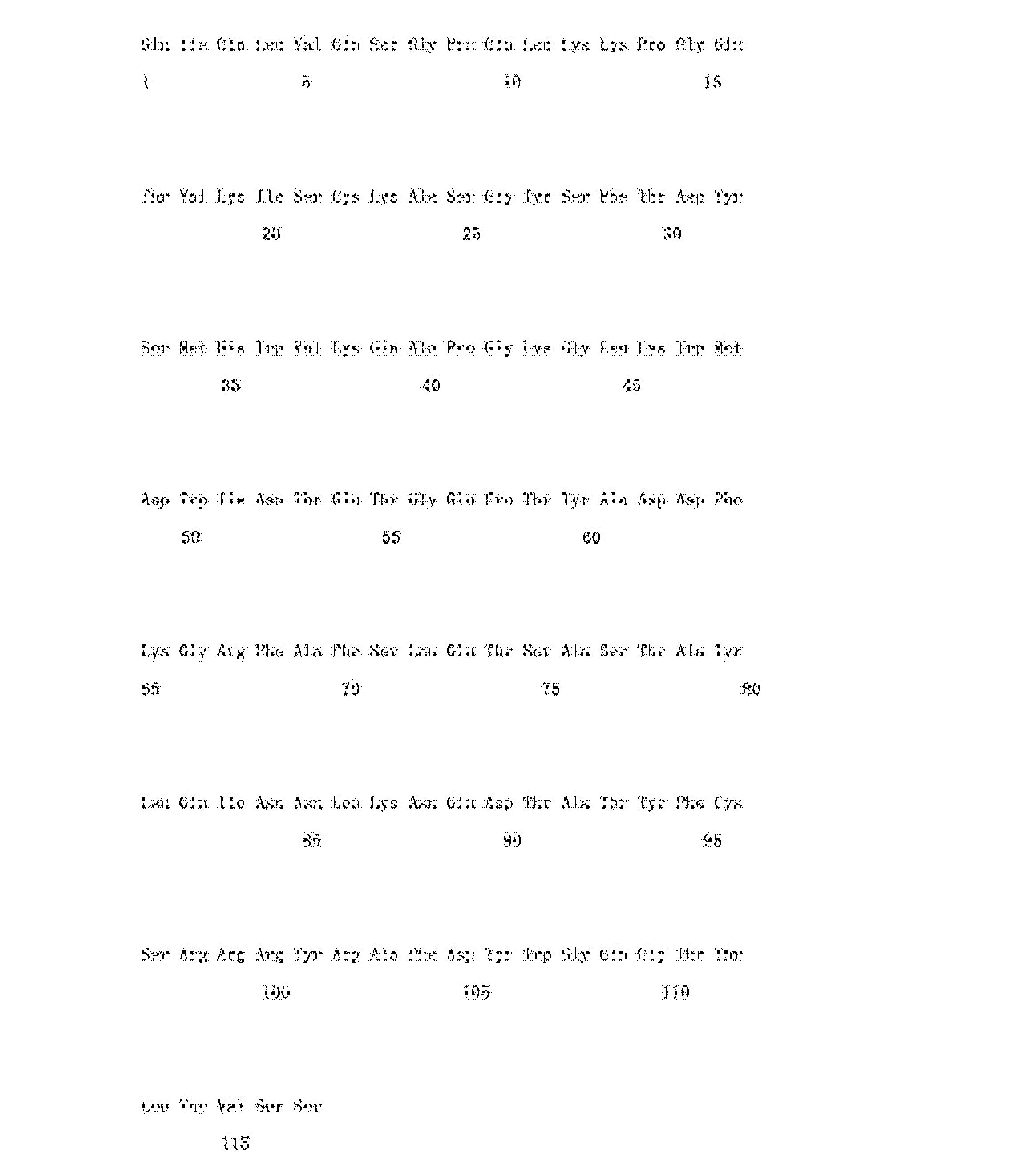 Figure CN103145838AD01411