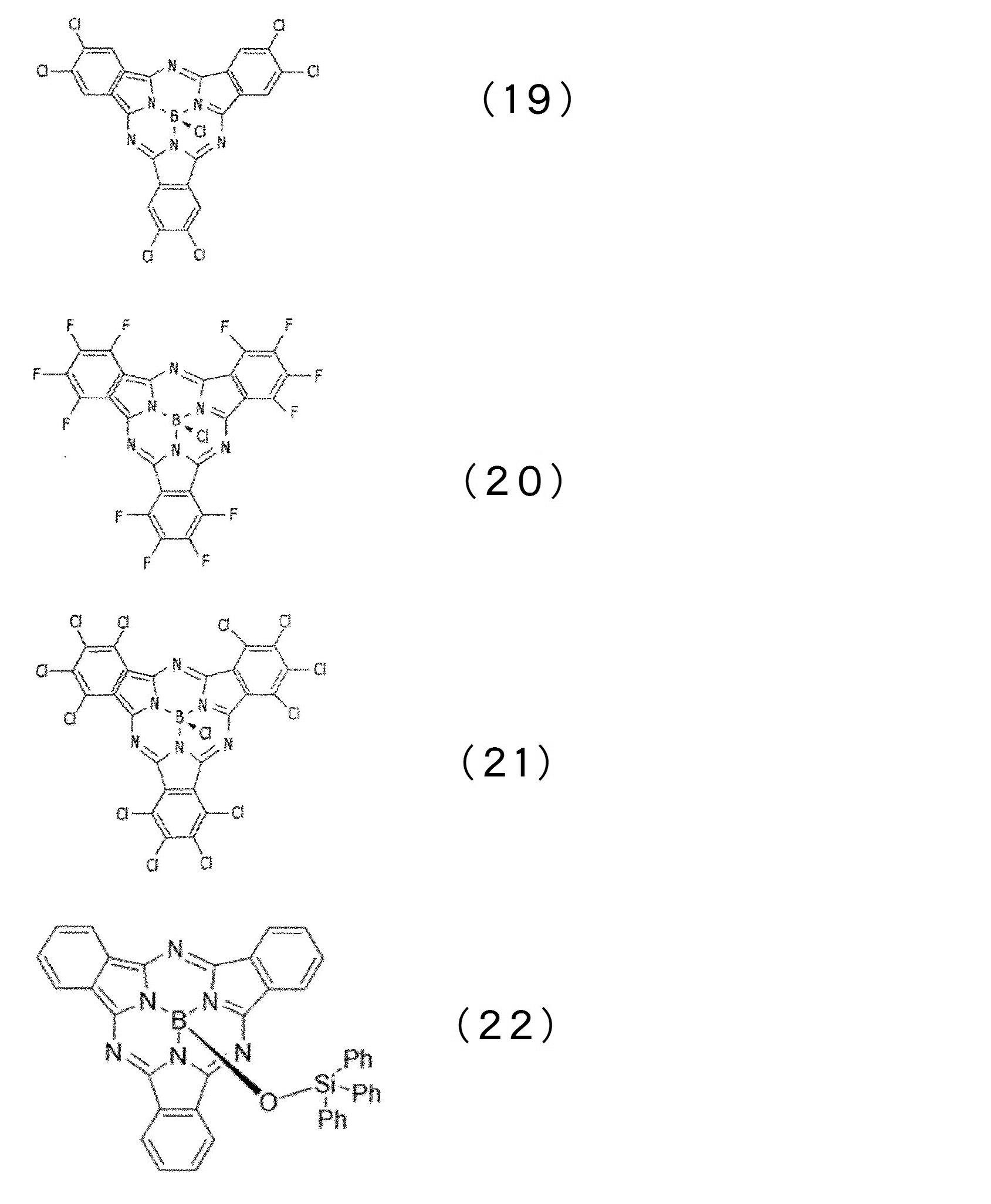 Figure JPOXMLDOC01-appb-I000012