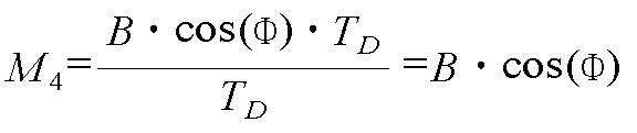 Figure 712009002526475-pat00073