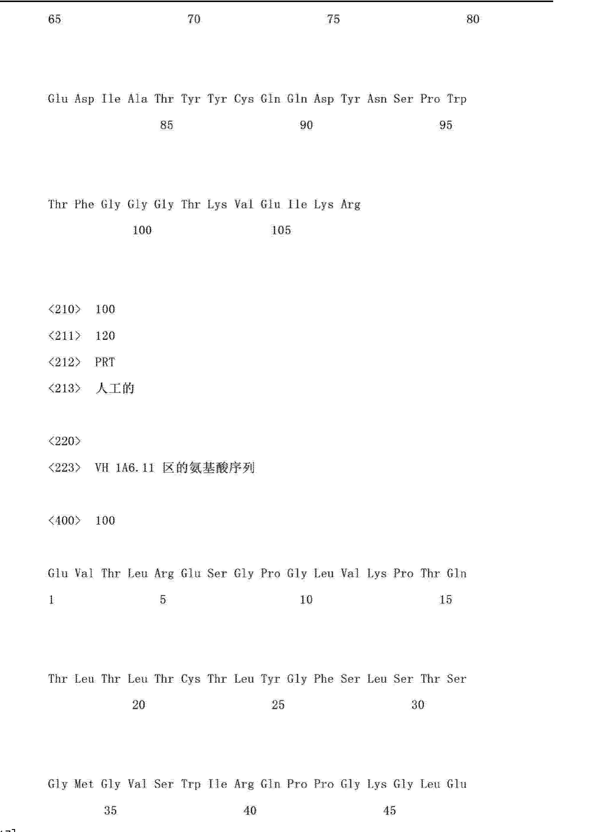 Figure CN103145837AD02151