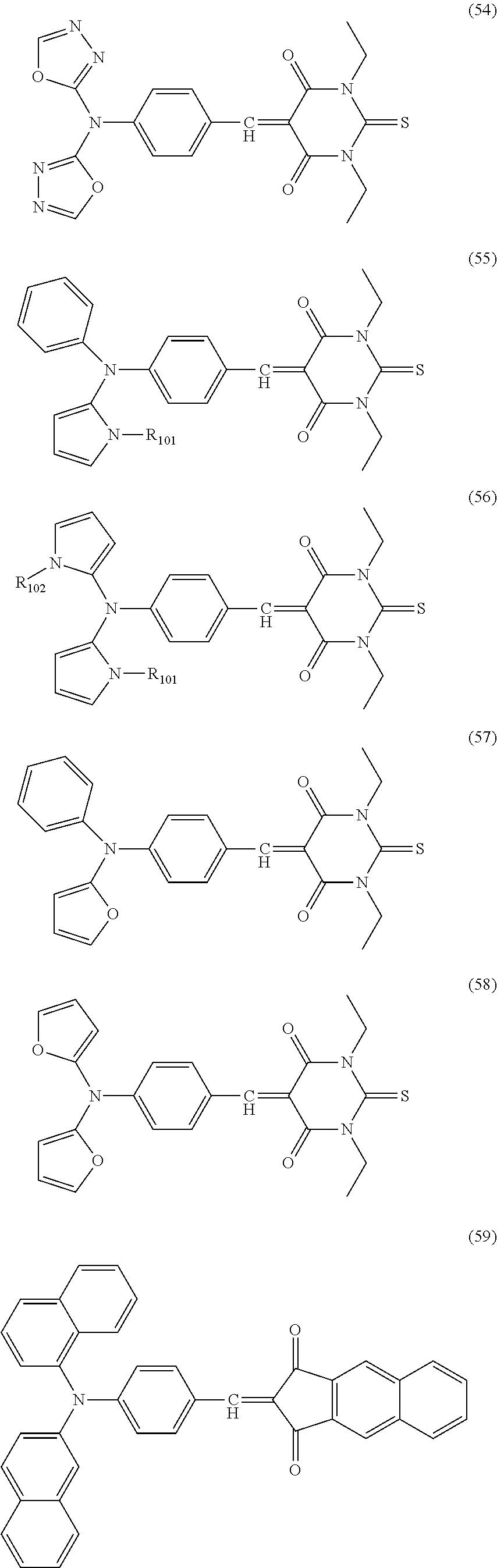 Figure US08847141-20140930-C00092