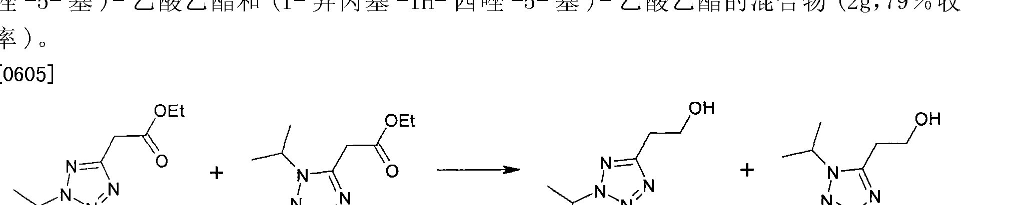 Figure CN102036955BD00922
