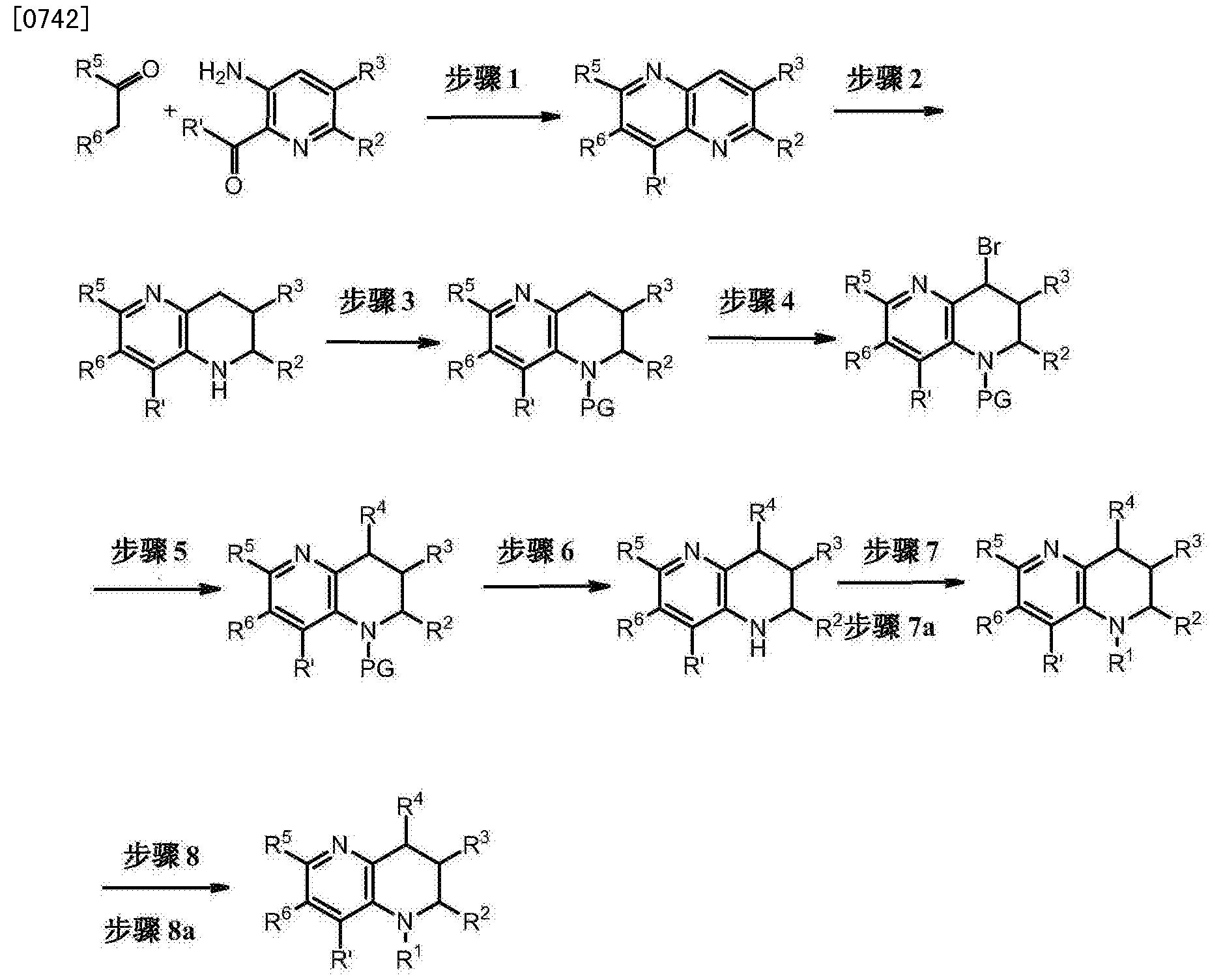 Figure CN105189500AD00581