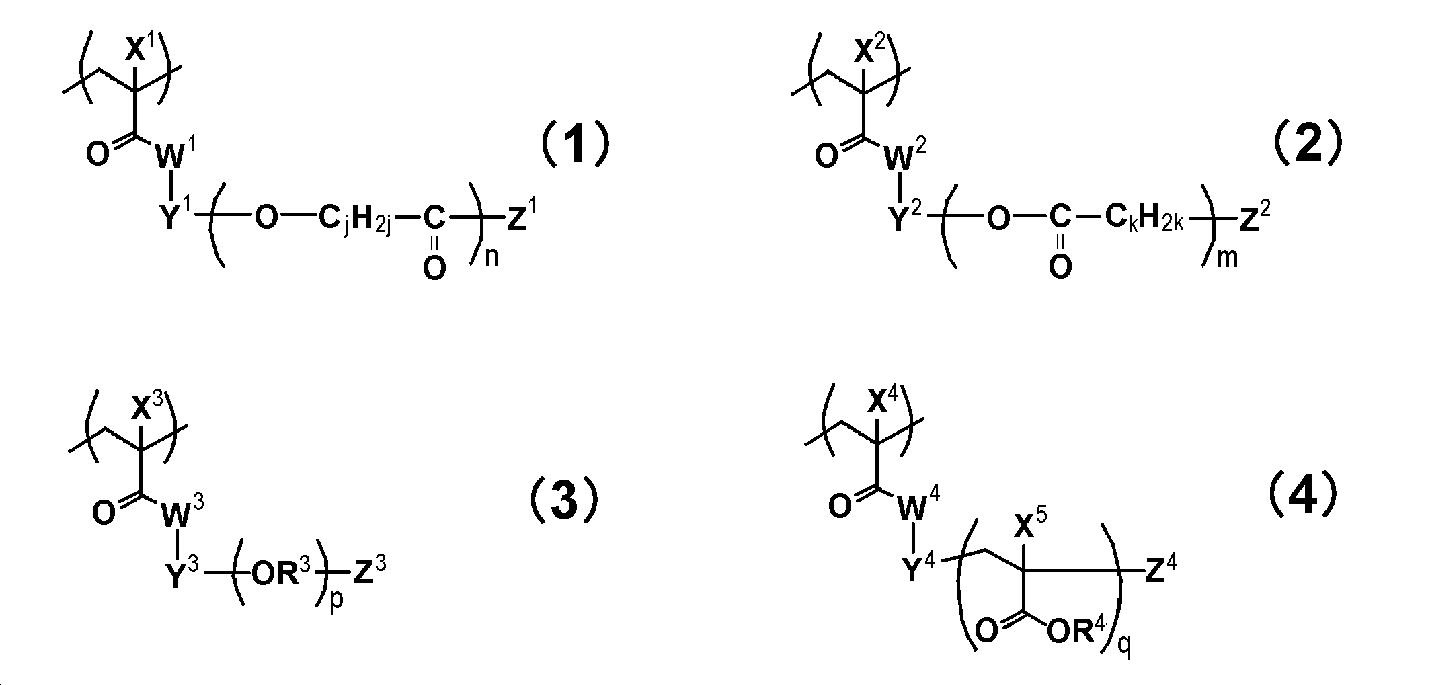 Figure pct00007