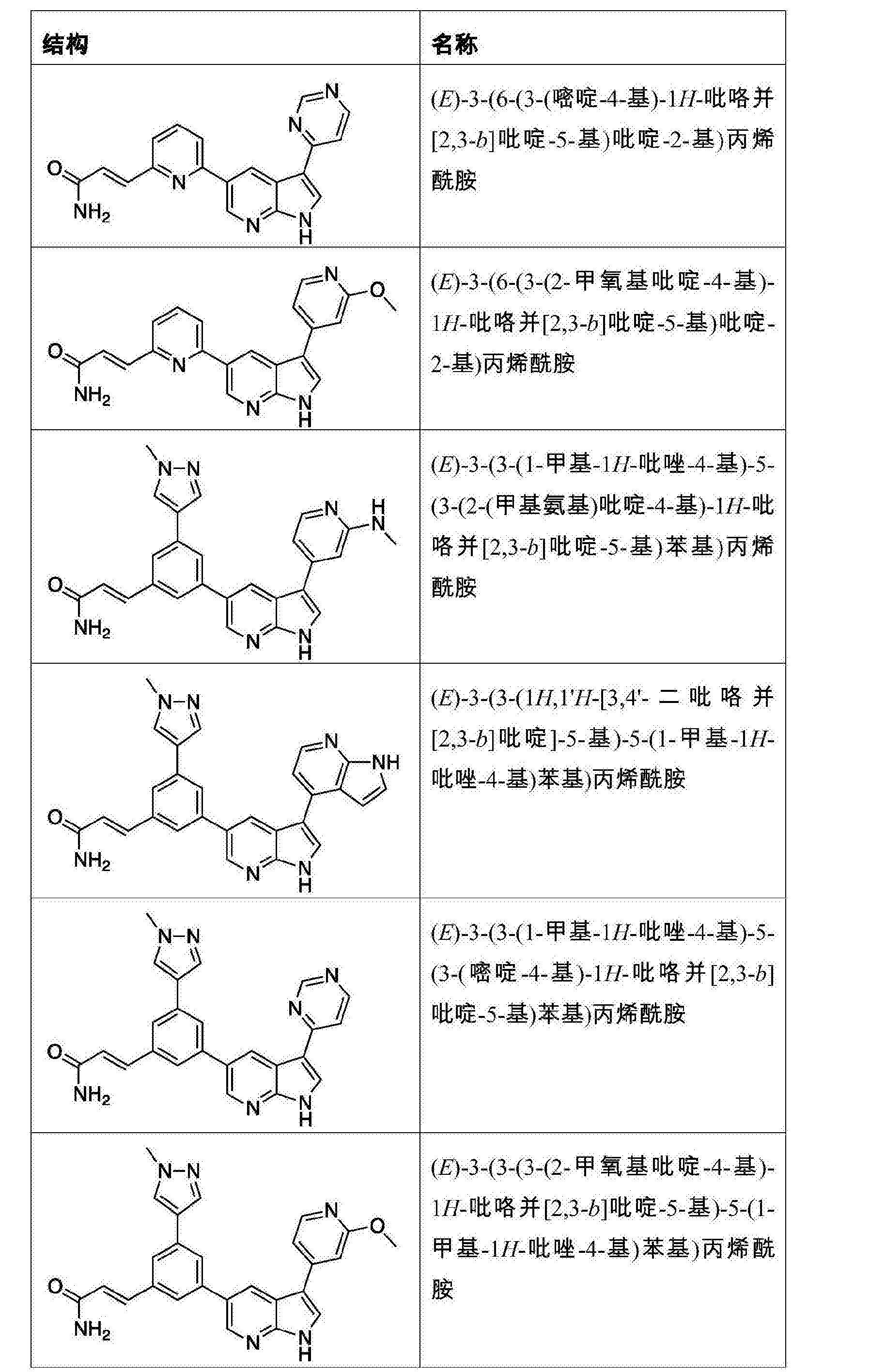Figure CN107278202AD01901