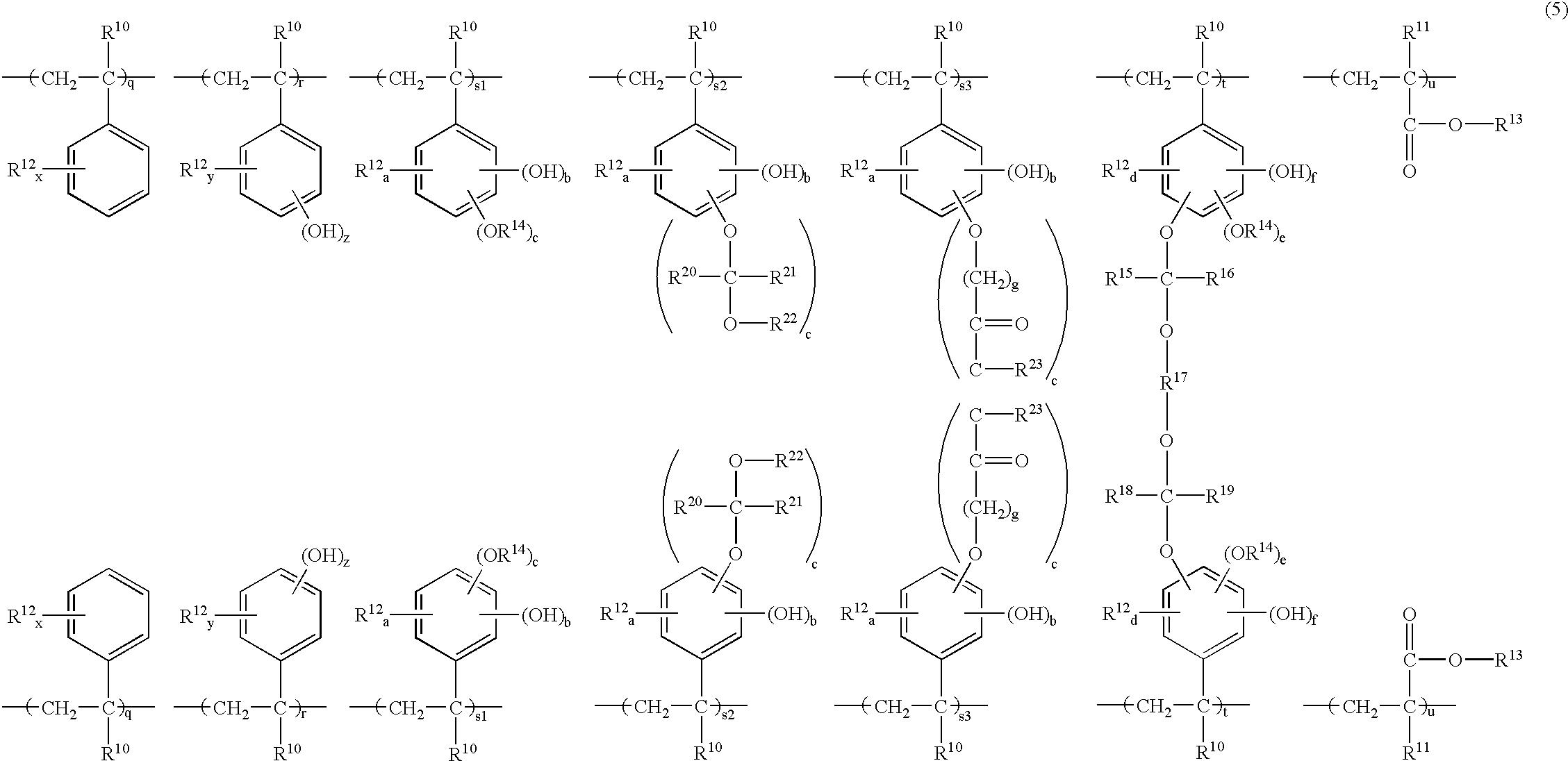 Figure US06511785-20030128-C00046