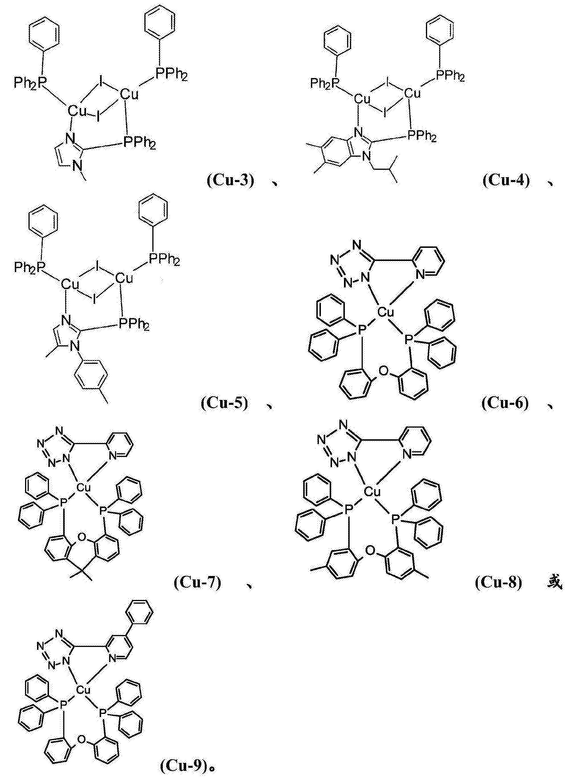 Figure CN105993083BC00081