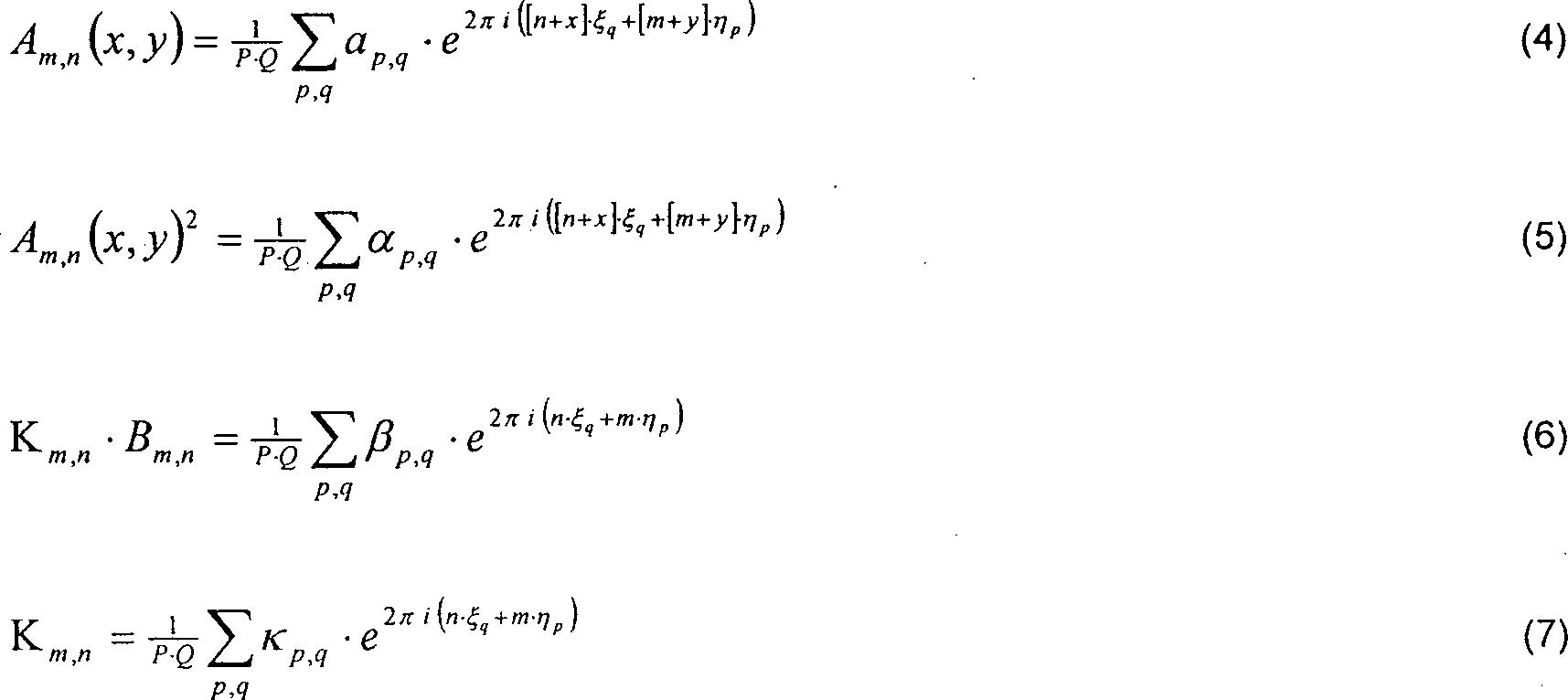 Figure 00090004