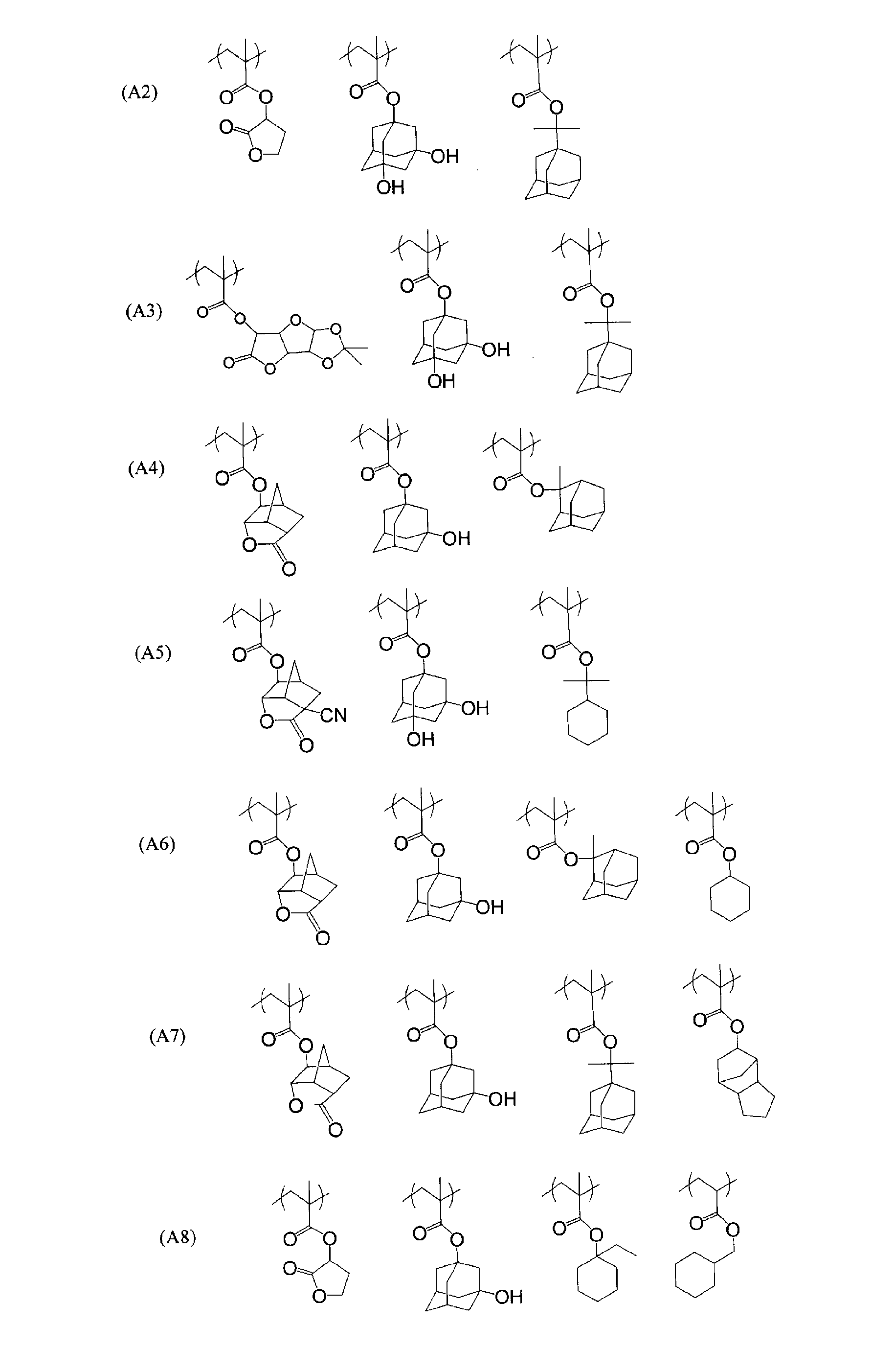 Figure 112009076329077-pct00049