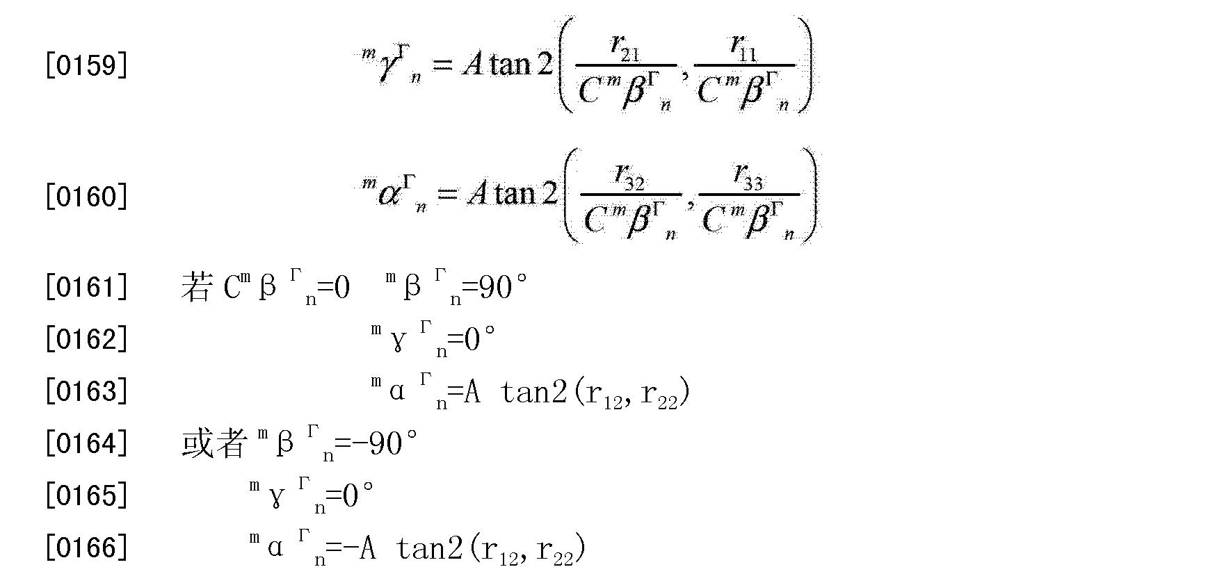 Figure CN104165584AD00171