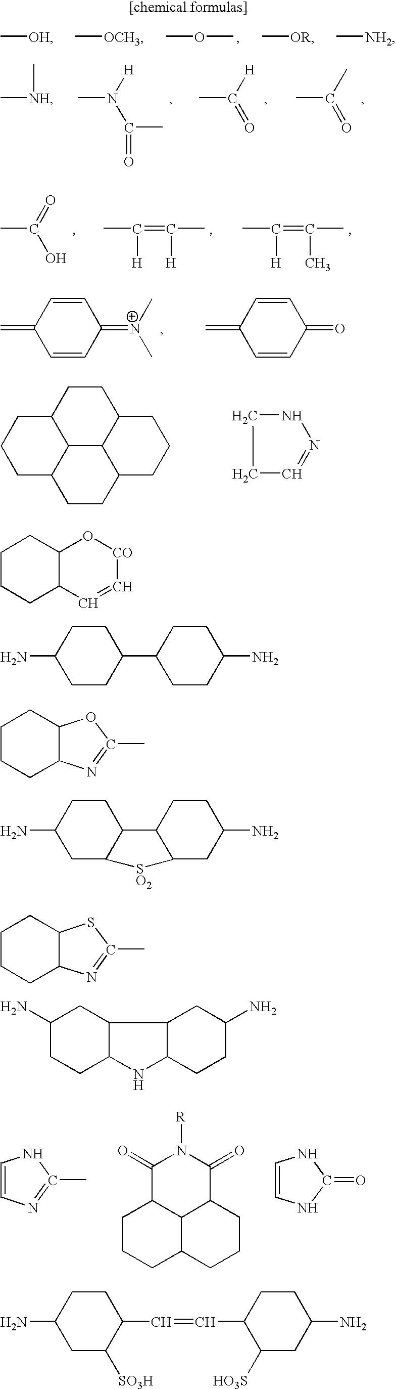 Figure US20060012657A1-20060119-C00001