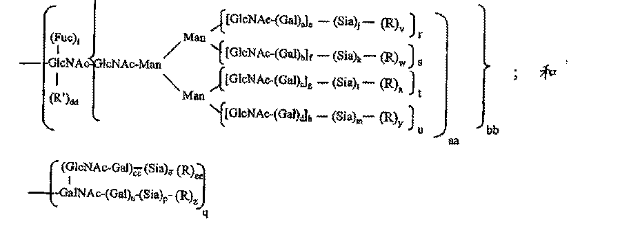 Figure CN105131104AD00161