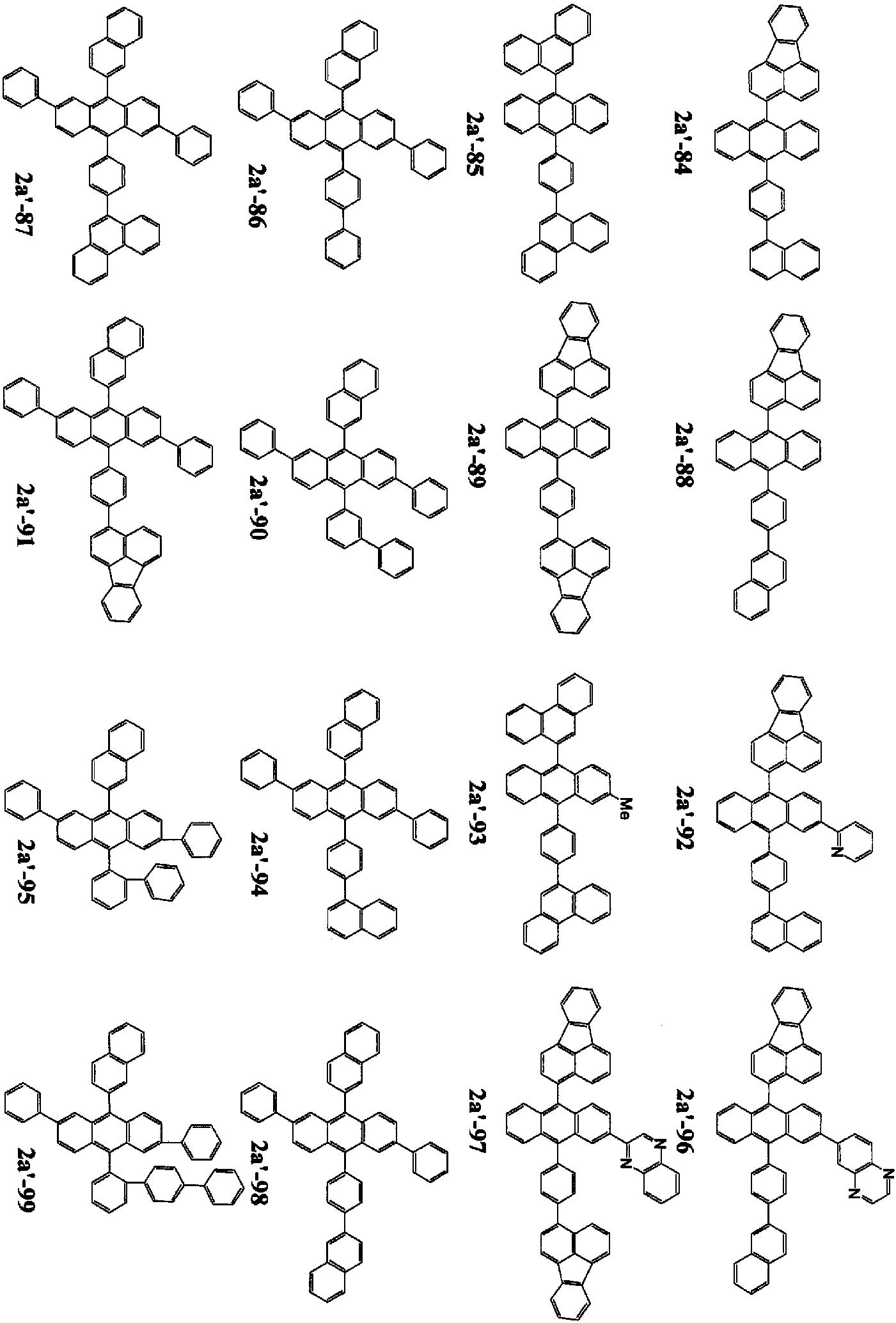Figure 112008061192023-pct00049