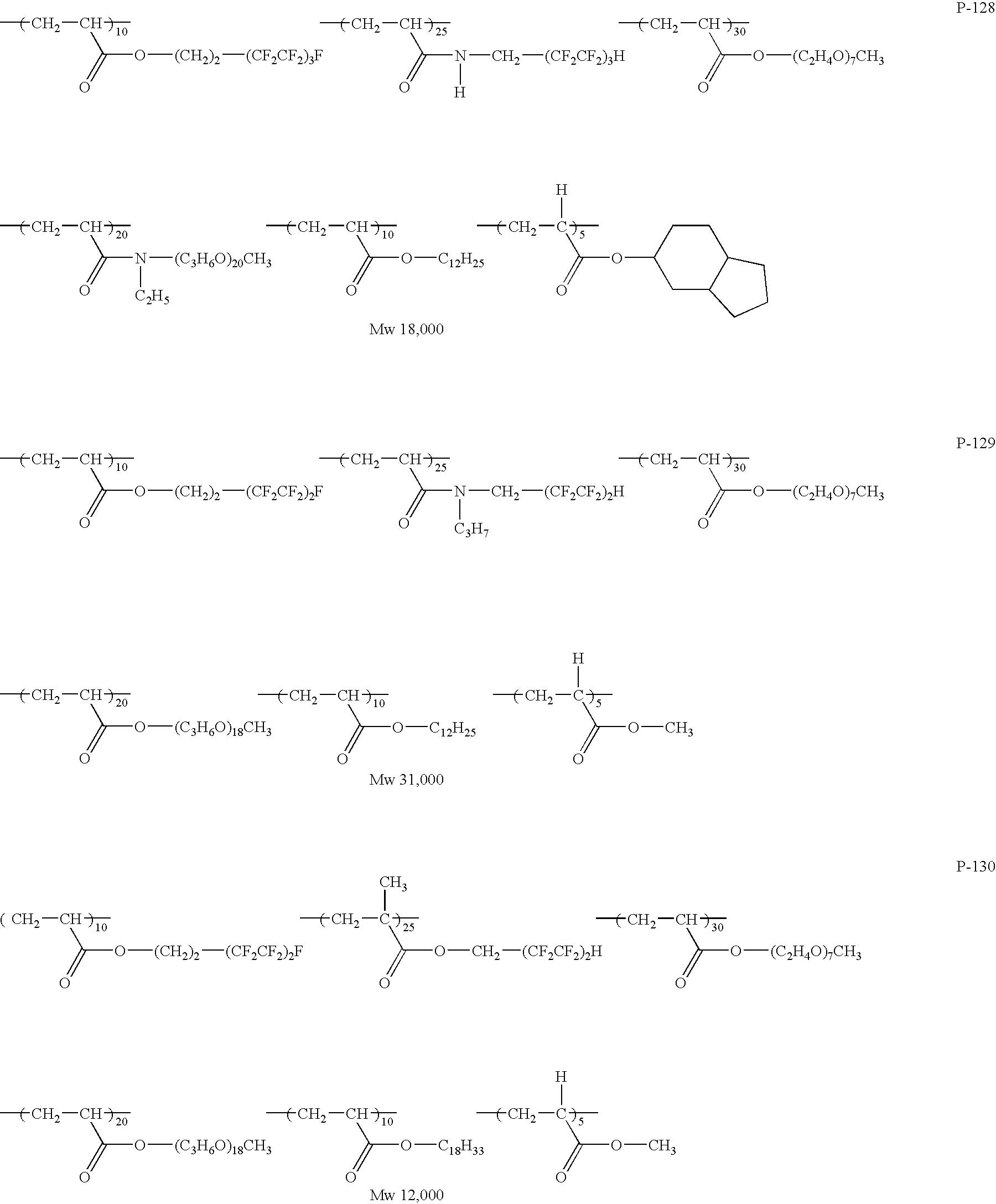 Figure US07307679-20071211-C00024