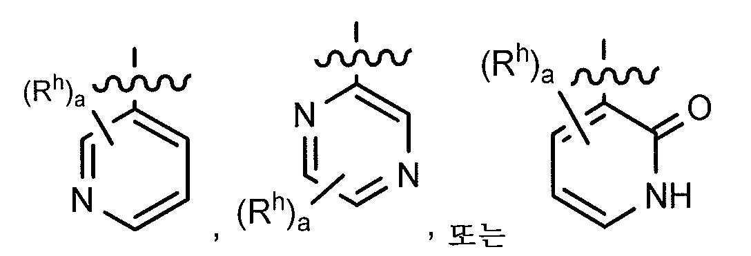 Figure pct00561